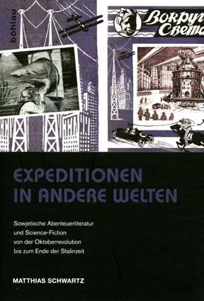 Schwartz M. Expeditionen in andere Welten.– Köln; Weimar; Wien: Böhlau Verlag, 2014
