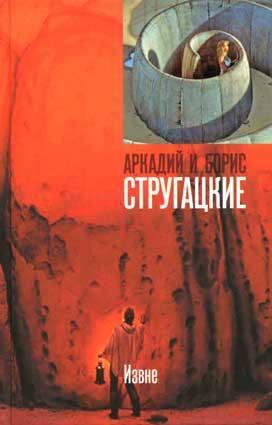http://www.rusf.ru/abs/images/obl/saaqq016.jpg