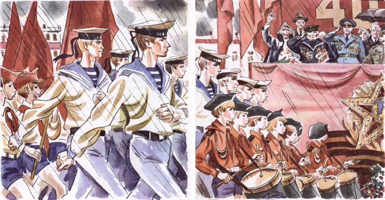 Изображения Марш Рисунок / tonpix.ru: http://tonpix.ru/marsh_risunok_303633/
